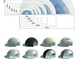Dome awning structures.