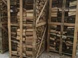 Firewoods - photo 1