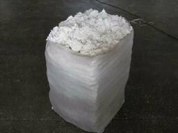 Cotton linter pulp (cotton cellulose)