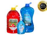 Моющие и чистящие средства - фото 1