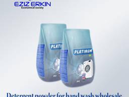 Стиральный порошок PLATINUM для ручной и автомат стирки